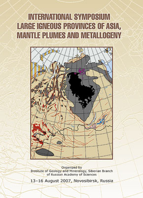 Large Igneous Provinces of Asia, Mantle Plumes and Metallogeny