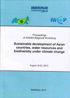 Sustainable development of Asian countries, water resources and biodiversity under climate change. August 19-22