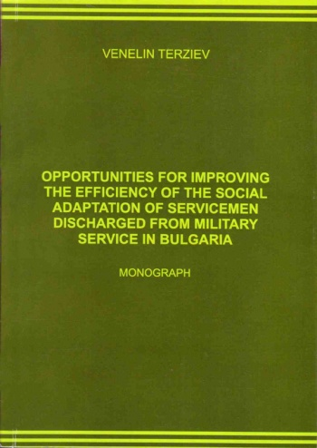 Opportunities for improving the efficiency of the social adaptation of servicemen discharged from military service in Bulgaria